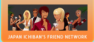 Japan Ichiban's Friend Network - Make Friends in Japan!