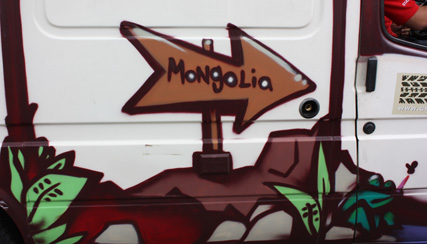 Mongolia Charity Rally 2009